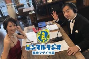 honmaru_madeira_hanzawaken